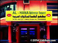Al-Hana