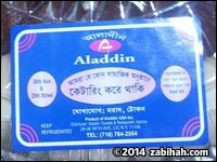 Aladdin Sweets & Restaurant