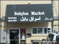Babylon Market