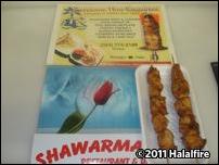 Shawarma Time