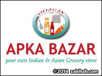 Apka Bazar