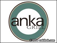 Anka Grill