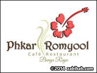 Phkar Romyool Café