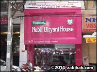 Nabil Biryani House