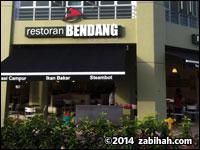 Restoran Bendang