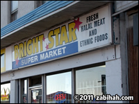 Bright Star Super Market