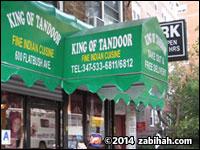 King of Tandoor