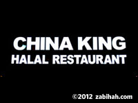 China King (III)