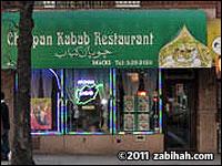 Choopan Kabab