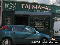 Taj Mahal Stores