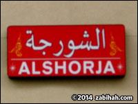 Alshorja
