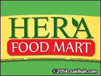 Hera Food Mart