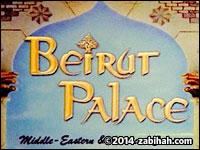 Beirut Palace