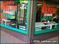 Yasmin Bakery