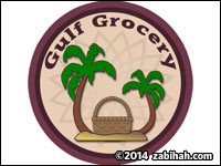 Gulf Grocery