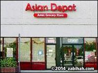 Asian Depot