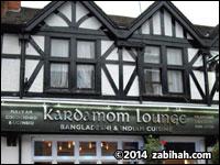 The Kardamom Lounge
