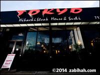 Tokyo Hibachi Steak House & Sushi