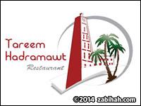 Tareem Hadramawt