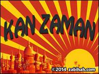 Kan Zaman Café