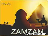Halal Zamzam