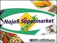 Najafi Supermarket