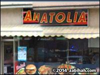 Snack Anatolia