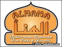Alhana Grocery