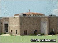 Islamic Foundation Bookstore