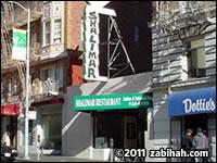 Shalimar (I)