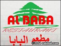 Al-Baba