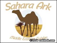 Sahara Ark