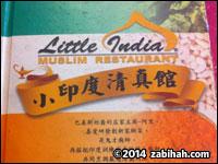 Little India 4