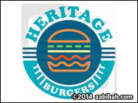 Heritage Burgers