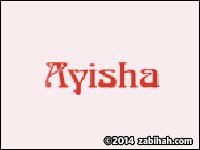 Ayisha Tandoori