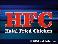 Halal Fried Chicken