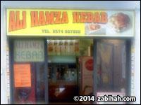 Ali Hamza Kebab