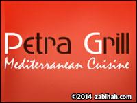 Petra Mediterranean Grill (II)