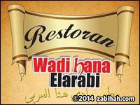 Wadi Hana Elarabi