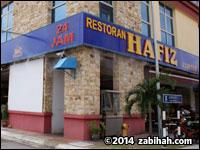 Restoran Hafiz Corner