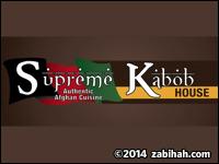 Supreme Kabob House
