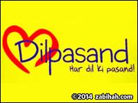 Dilpasand Mithai & Café