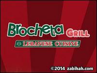 Brocheta Grill