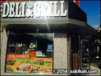 AKS Halal Deli & Grill