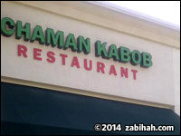 Chaman Kabob