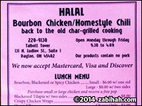 Homestyle Chili & Bourbon Chicken