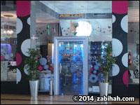 Restaurante Awtar