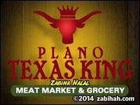 Plano Village/Plano Texas King