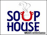 Soup House Sofia