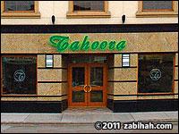 Tahoora Sweet & Bakery